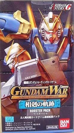 GUNDAM WAR 「相剋の軌跡」ブースターパック BOX