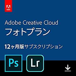 (※旧商品) Adobe Creative Cloud フォトプラン(Photoshop+Lightroom) 2017年版 |12か月版|オンラインコード版 (B00M3X5STU) | Amazon price tracker / tracking, Amazon price history charts, Amazon price watches, Amazon price drop alerts