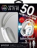 多機種対応ヘッドセット『ゲーマーズヘッドセット(ホワイト)』 - Switch - PS4