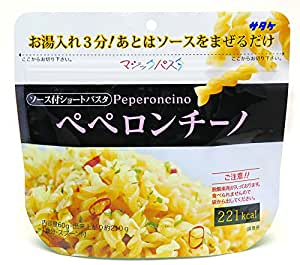 サタケ マジックパスタ ペペロンチーノ56.3g×20食