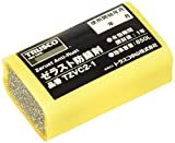 TRUSCO(トラスコ) ゼラスト防錆剤 幅32×長さ53×厚み23 TZVC2-1
