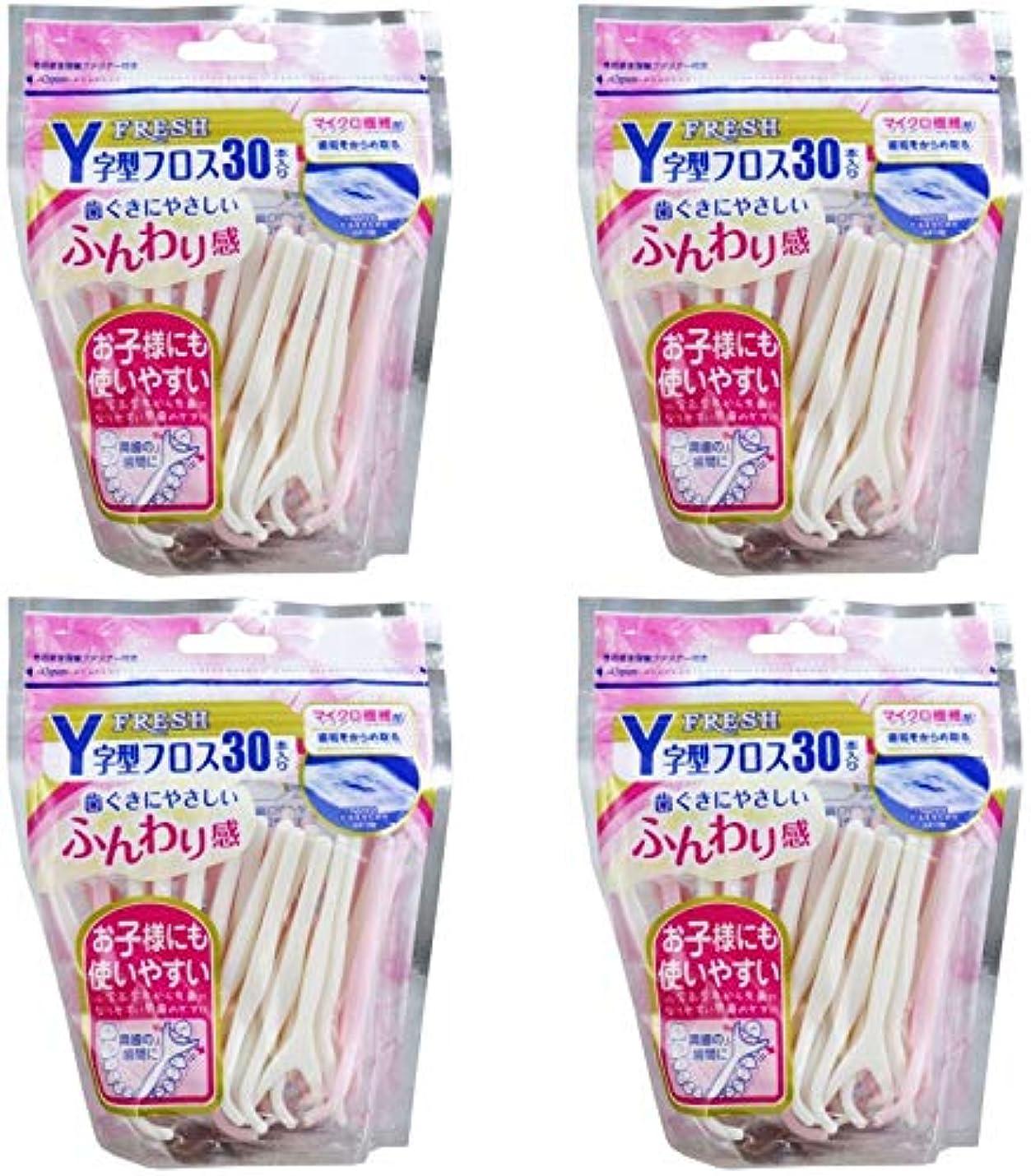 浮く広告するビクター【まとめ買い】フレッシュY字フロス 30P【×4個】