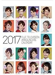 フジテレビ女性アナウンサー カレンダー 【2017年版】 17CL-0260