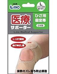エルモ医療サポーター ひざ用固定帯 ■2種類の内「Mサイズ?786415」を1点のみです