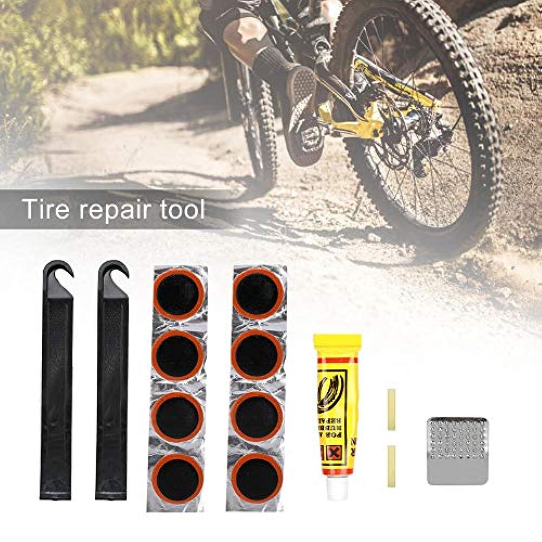 ブリークほこりっぽいなぜならタイヤ パンク 修理キット ポータブル 自転車 タイヤ パンク 修復ツール 添付 修理パッチ/のり/ファイルレバー