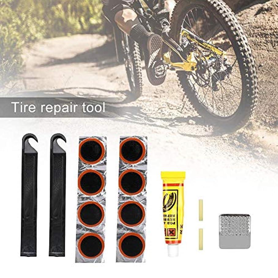 詐欺ホース準備するタイヤ パンク 修理キット ポータブル 自転車 タイヤ パンク 修復ツール 添付 修理パッチ/のり/ファイルレバー
