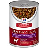 Hill's Science Diet Adult Healthy Cuisine Wet Dog Food, Braised Beef Carrots & Peas Stew Canned Dog Food, 354g, 12 Pack