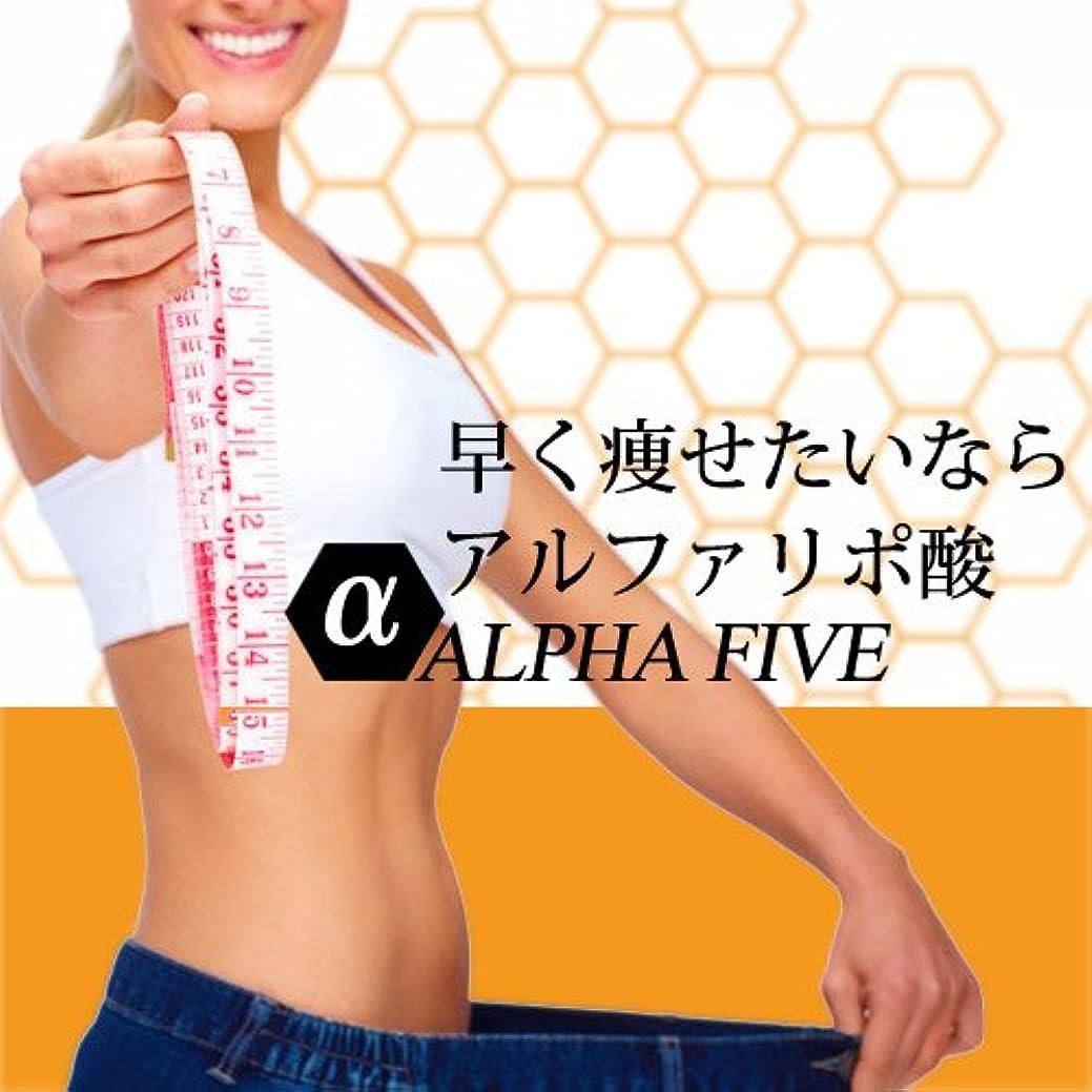 ムスクリスチャン胆嚢ALPHA FIVE アルファファイブ
