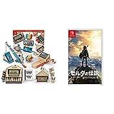 Nintendo Labo (ニンテンドー ラボ) Toy-Con 01: Variety Kit - Switch + ゼルダの伝説 ブレス オブ ザ ワイルド - Switch セット