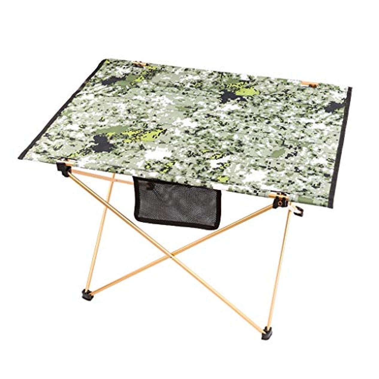 反射いろいろブラジャーテーブル?チェアセット 折りたたみテーブルアルミブラケットポリエステルカウンター折りたたみテーブル迷彩屋外折りたたみテーブルピクニックキャンプディナーテーブル (Color : Green, Size : 70*50*45cm)