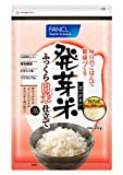 FANCL 発芽米 ふっくら白米仕立て 2kg×4袋