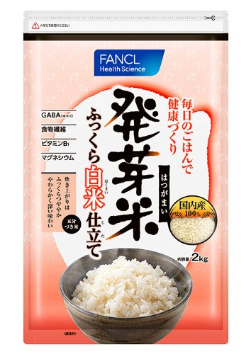発芽米 白米仕立て 2Kg