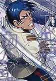 ゴールデンカムイ コミック 1-16巻セット