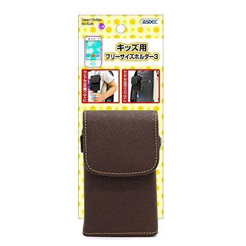 アスデック ASDEC キッズフォン & マモリーノ4 ケー...