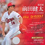BBM 2014 前田健太カードセット RED SAMURAI BOX
