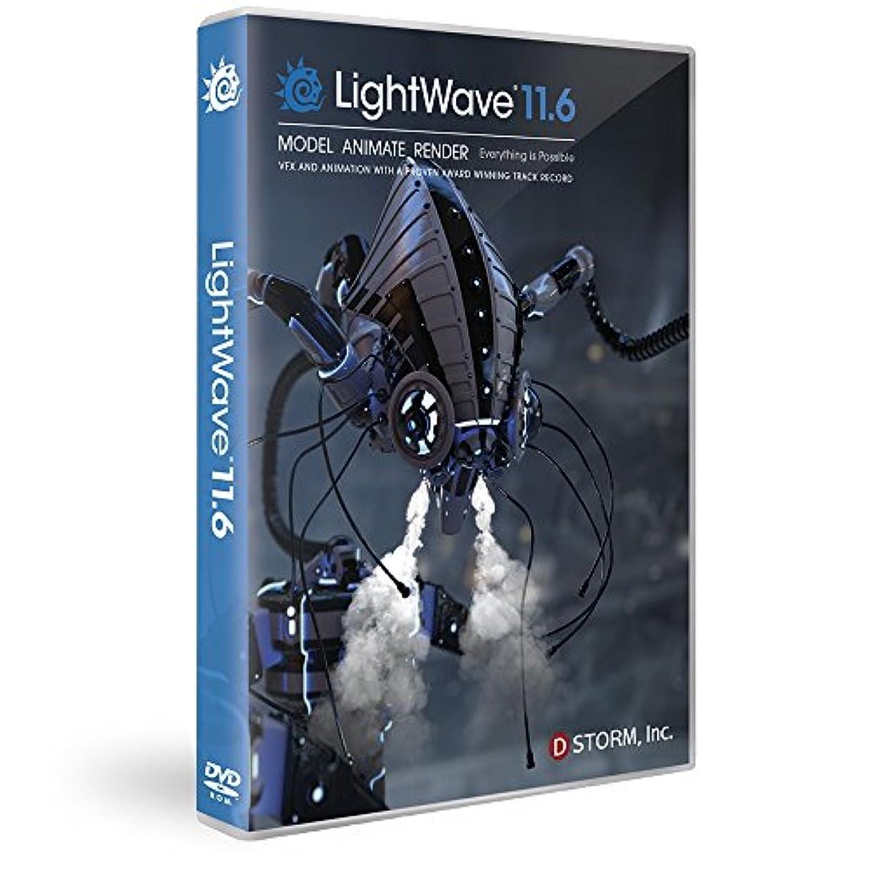 橋ペア気をつけてLightWave 11.6 日本語版/通常版 (価格改定版)
