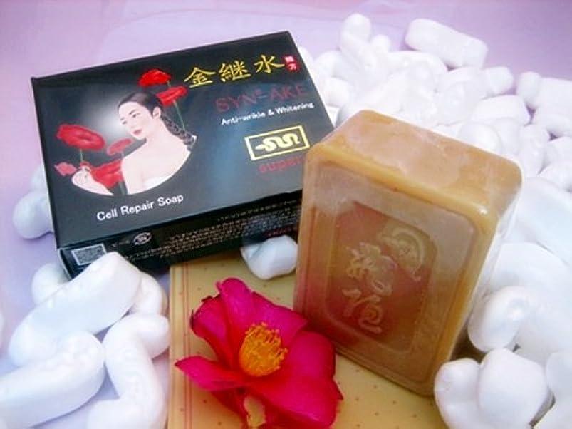 二層テクニカルひねり韓国コスメ 金継水 韓方蛇の毒石鹸、美容石鹸