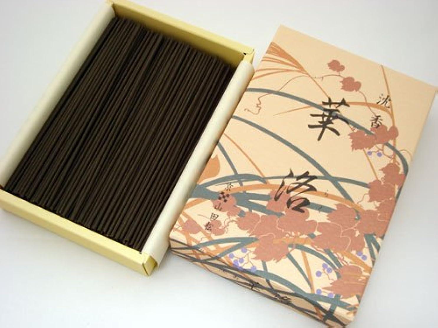 特徴づけるわかるはげ山田松の線香 【沈香 華洛(からく)】 バラ詰 大箱