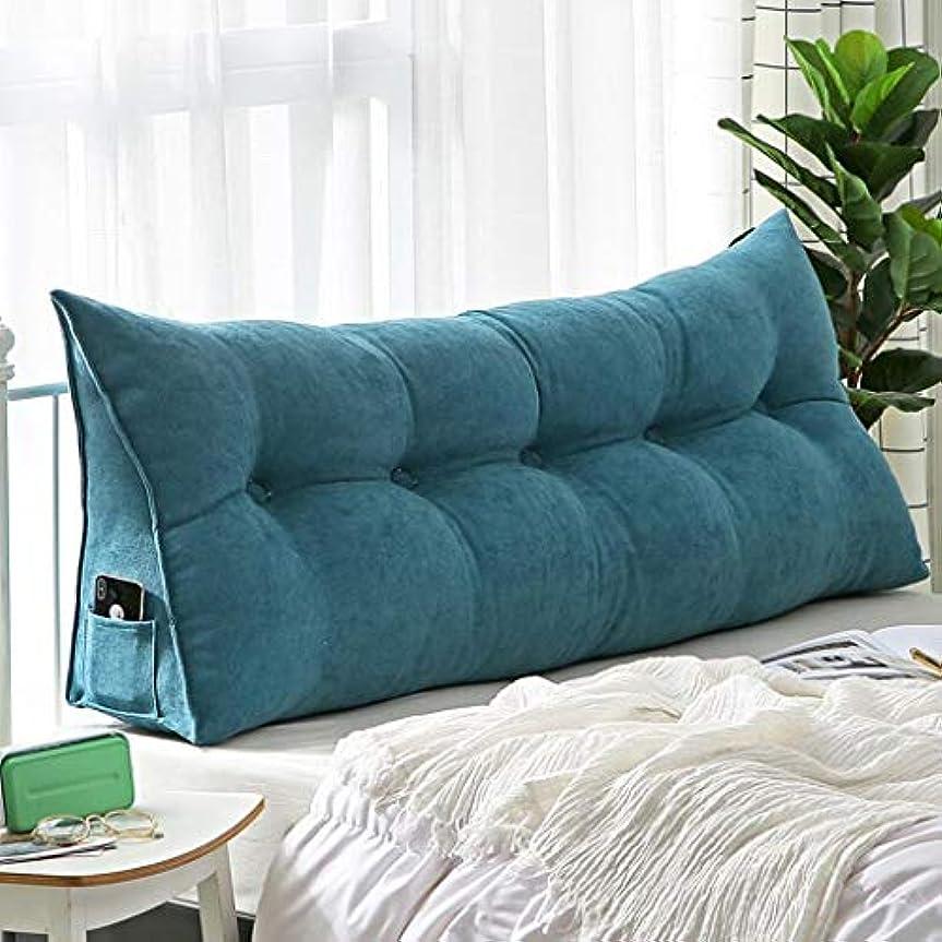 メカニック議会開発シンプルなソリッドカラーの韓国のベルベットのベッドヘッドトライアングルバックベイウィンドウ長い枕ソファ大きなクッションジッパー取り外し可能と洗える Zsetop (Color : C, Size : 150*50*20cm)