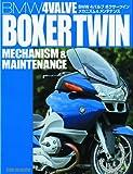 BMW4バルブボクサーツインメカニズム&メンテナンス