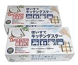 エージェントワン 不織布ふきん 使いすてキッチンダスター 60枚 (30枚入 ×2箱セット)