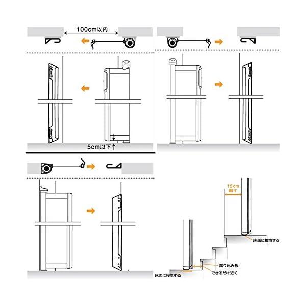 ラスカル キディガード 階段上設置可能 ロール...の紹介画像5