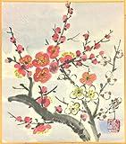 浅野光于 『紅白梅』2 ミニ色紙絵(寸松庵)