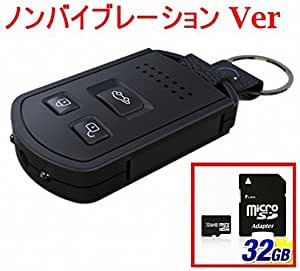 キーレス型 小型カメラ (32GB)