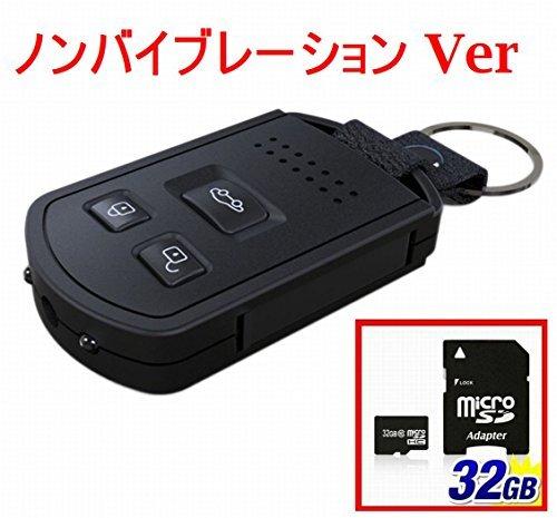 キーレス型 小型カメラ【ZEXEZ】 ノンバイブレーションタイプ 振動ナシ フルスペック フルHDビデオ 1年保証...