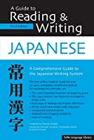 A Guide to Reading & Writing JAPANESE (Tuttle Language Library)