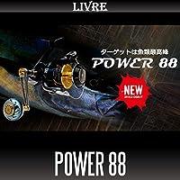 【リブレ/LIVRE】 POWER 88 ジギング&キャスティングハンドル パワーハンドル