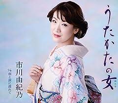 市川由紀乃「うたかたの女」のCDジャケット