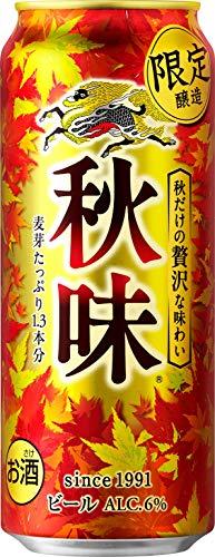 秋味 期間限定 500ml缶×24本