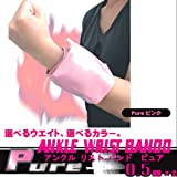 Amazon.co.jpワッカリクリェーション JTW ピュアアンクルリストバンド 1kg ピンク