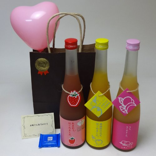 ホワイトデー 果物梅酒3本セット あまおう梅酒 ゆず梅酒 もも梅酒 (福岡県)合計720ml×3本 メッセージカード ハート風船 ミニチョコ付き