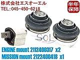 ベンツ W210 W211 エンジンマウント 左右セット + ミッションマウント E230 E240 E280 E320 2112400317 2202403317 2212401117 2122400418 2202400418