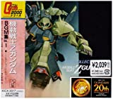 機動戦士Zガンダム BGM COLLECTION VOL.1