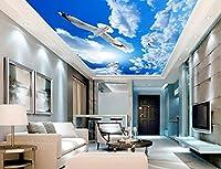 Wapel 3 次元の壁紙のリビングルームシーガルスカイトップの観点から天井までの 3 次元の壁画壁紙ホームデコレーションのフレスコ画 絹の布 350x250CM