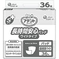 【病院・施設用】アテント Sケア 長時間安心パッド ワイドタイプ 36枚 30×56cm テープ式用 【寝て過ごす事が多い方】