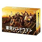 東京バンドワゴン~下町大家族物語 [DVD]
