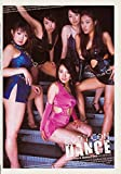 BODYCON DANCE 水沢ダイヤ・中山りお・えま・杉浦まな・佐倉愛音 [DVD]