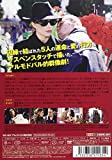 ライブ・フレッシュ [DVD] 画像