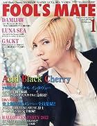 FOOL'S MATE (フールズメイト) 2013年 01月号 [雑誌]()