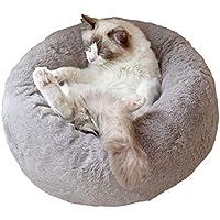 V-Dank ペット ベッド 猫 小型犬 あったか ラウンド ベッド クッション ソファ 洗える 暖かい ふわふわ もこもこ 防寒 秋 冬 安眠 丸型 寝台 ぐっすり眠る 休憩所 寒さ対策 滑り止め 猫用品 ペット用品 47x47cm (ダークグレー)