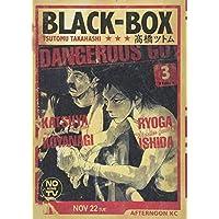 BLACK‐BOX(3) (アフタヌーンKC)