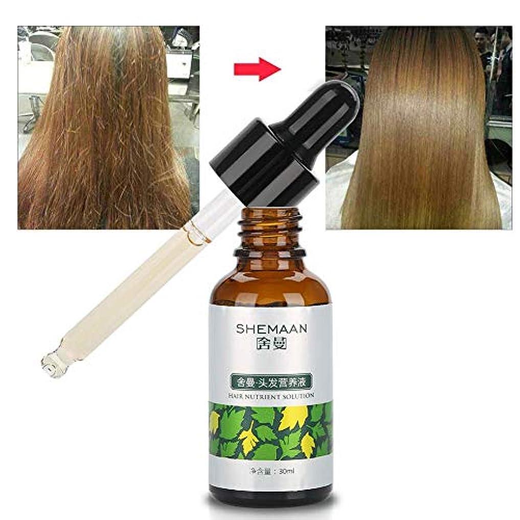純正抽象サイレントオイルヘア製品、30mlユニセックスセラムにより、髪を滑らかで柔らかく、明るい髪にします。髪のもつれや枝毛を減らします。