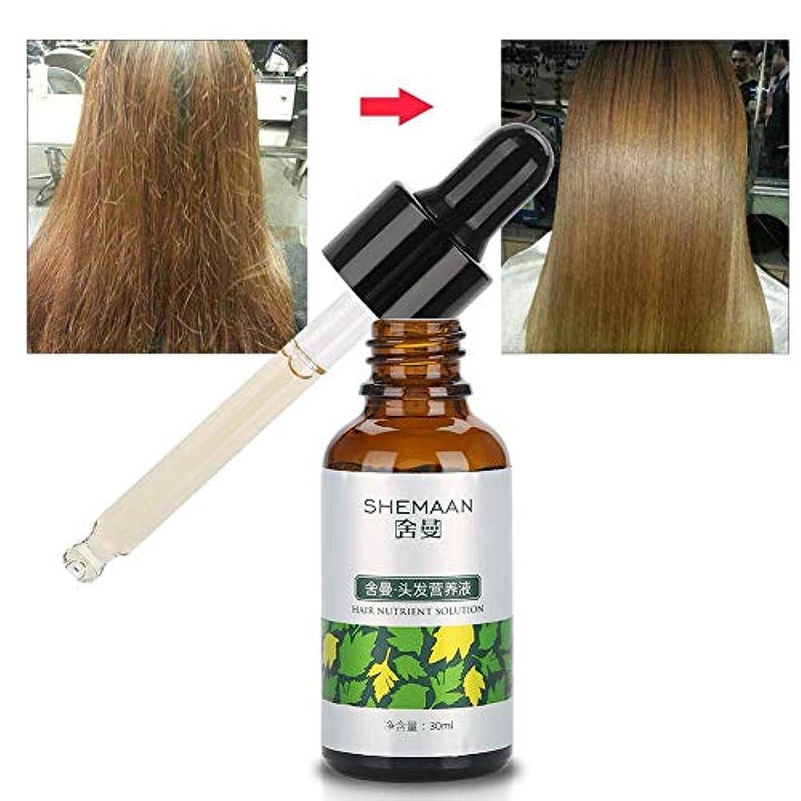 スライス有害な断線オイルヘア製品、30mlユニセックスセラムにより、髪を滑らかで柔らかく、明るい髪にします。髪のもつれや枝毛を減らします。