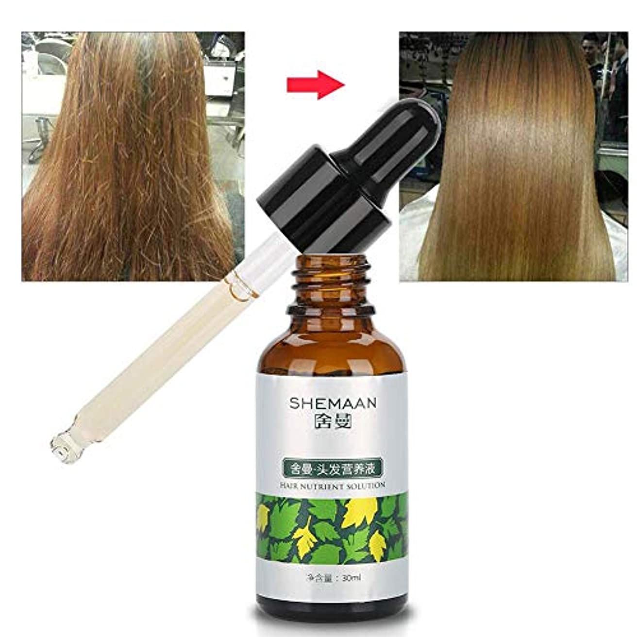 ブートゆるく起訴するオイルヘア製品、30mlユニセックスセラムにより、髪を滑らかで柔らかく、明るい髪にします。髪のもつれや枝毛を減らします。