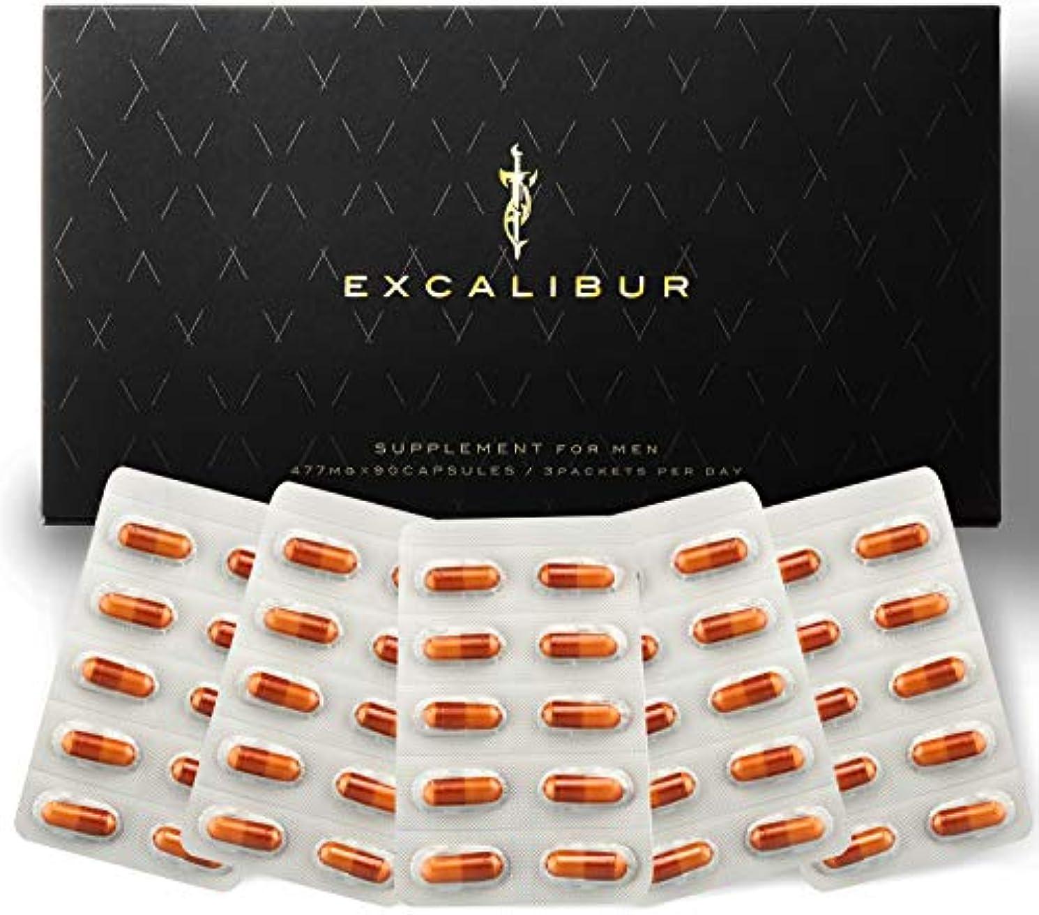 動症状帰るEXCALIBUR(エクスカリバー) シトルリン アルギニン 亜鉛 厳選14成分配合 90粒 30日