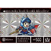ナイトガンダム カードダスクエスト 第3弾 アルガス騎士団 KCQ03-01 騎士アムロ